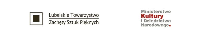 baner-logosy_LTZSP-MKiDN_1.jpg
